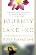 Journey From the Land of No - Roya Hakakian